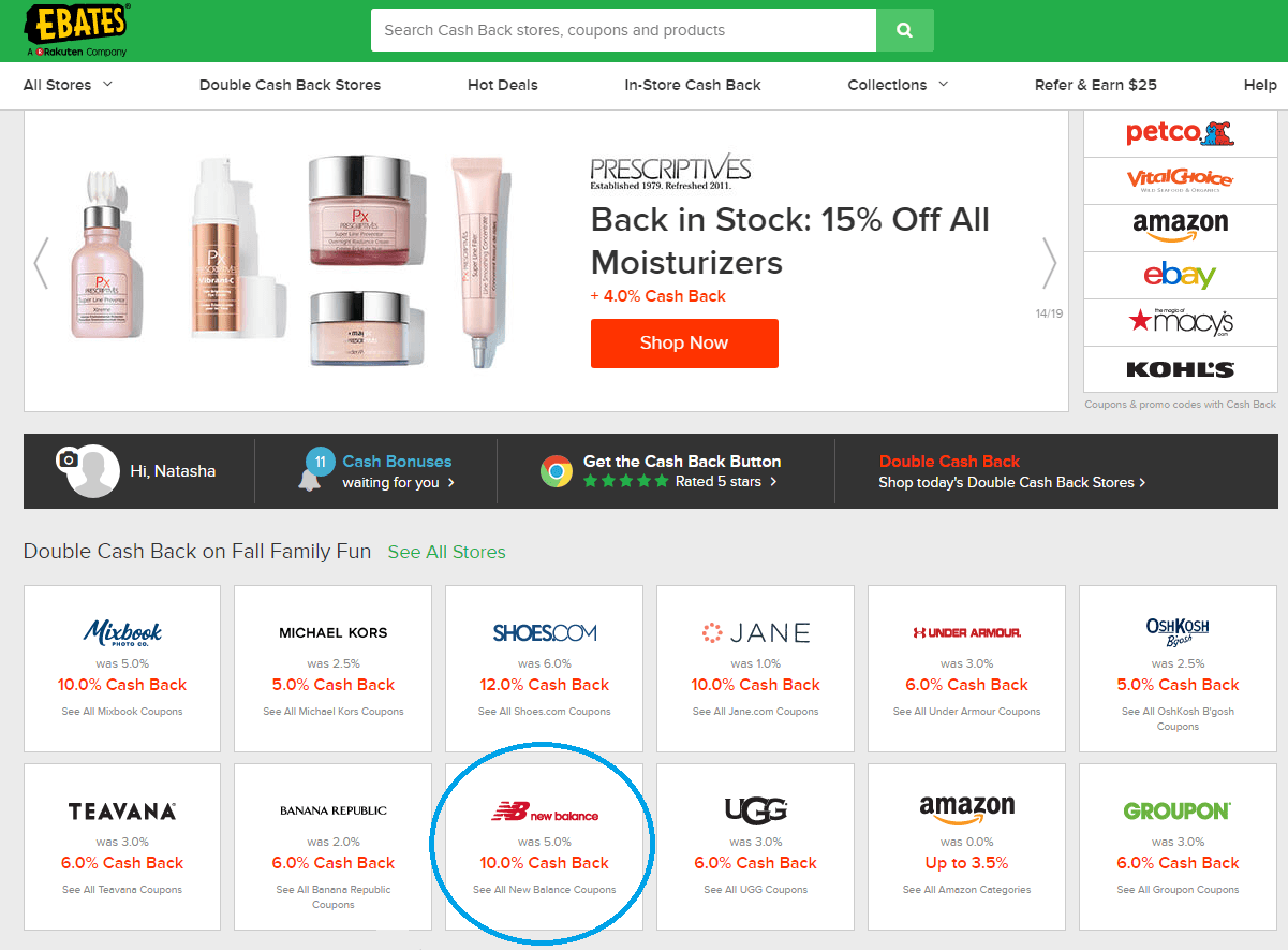 screenshot of Ebates front page